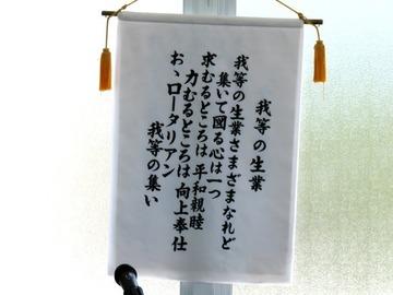 IMG_3450-2.jpg