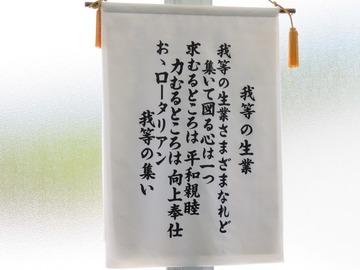 IMG_3472-2.jpg